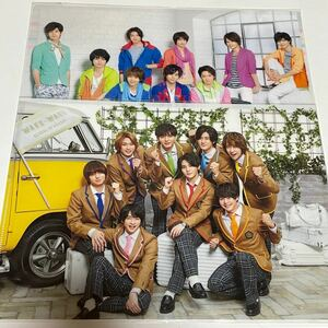 Hey!Say!JUMP 嵐のワクワク学校 smart クリアファイル