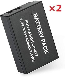 ◆送料無料◆2個セット キャノン LP-E17 CO-7055 リチウムイオン充電池 1040mAh Canon 互換バッテリー 電池 互換品