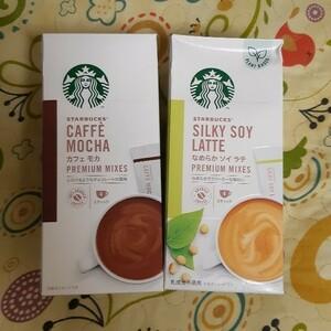 スターバックス★プレミアム スティックコーヒー 2種類セット(ミックス カフェモカ、なめらかソイラテ)