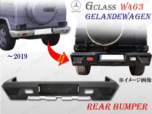 ★ ベンツ G W463 ゲレンデ ヴァーゲン G63 G65 AMG フェイス チェンジ 1994~2019 リア バンパー ディフューザー G320 G350 G550 G500