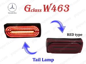 ● ベンツ Gクラス ゲレンデ W463 '94~'19 左 右 スモーク テール ランプ ライト レンズ LED ウインカー ストップ ブレーキ レッド G