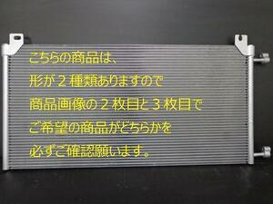 ◆ ハマー H2 2003~2010 コンデンサー 10358953 15112383 15197203 15922892 20913752 52475996