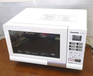 Panasonic オーブンレンジ NE-T158-W