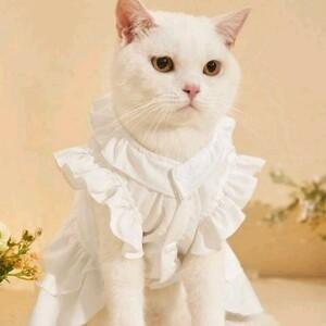 【Mサイズ】 犬服 猫服 コスプレ ドレス オソロコーデ リンクコーデ  おしゃれ 純白 ウェディングドレス 結婚式