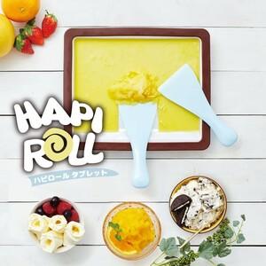 アイスクリームメーカー ハピロール 自宅でロールアイス DHRL-18 アイスクリームメーカー ハピロールタブレット ロールアイス