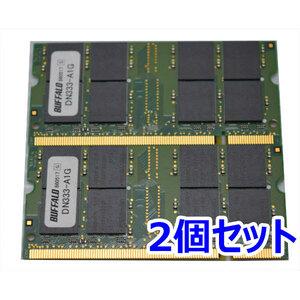 918Q used 2 pieces set BUFFALO DN333 A1G DDR333 PC 2700 1GB ×2