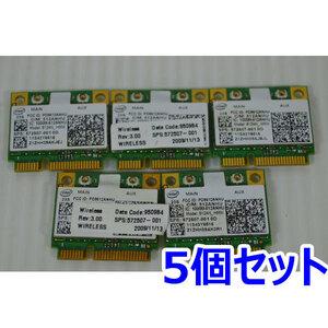 A330 Intel WiFi Link 5100 無線LANカード/ Model 512AN_HMW / FRU: 43Y6517 / SPS: 572507-001 0D / 5個セット