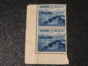 5067 未使用切手 戦前切手 耳紙付切手 1942年 大東亜戦争1年 記念切手 5+2銭 真珠湾攻撃切手 2連 美術品 日本切手 郵便切手 即決切手