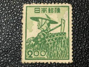 2839未使用切手 通常切手 普通切手 1948年 産業図案切手・農婦2円 1948.11.20 発行 糊無 日本切手 農業切手