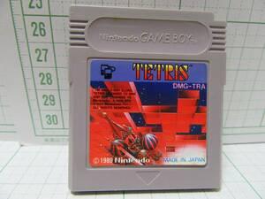 当時物 希少◆テトリス TETRIS Nintendo GAMEBOY(ゲームボーイソフト) 任天堂1989 ケース付き 自宅保管商品B84