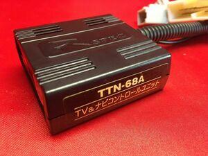 返品可&送料一律 データシステム TVナビキット TTN-68A(TTN-46と同適合)