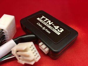 返品可&送料一律 データシステム TVナビキット 新型 TTN-43(TTV164と同適合)