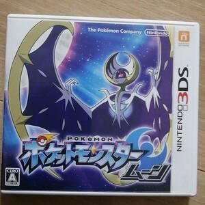 ポケットモンスタームーン 3DSソフト