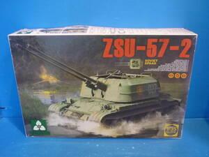 ◆○TAKOM タコム 1/35 ZSU-57-2 ソビエト軍対空自走砲 トランペッター 未組立品