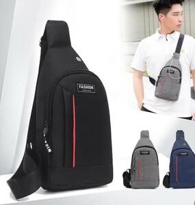 ショルダーバッグ ボディバッグ ボディバック 斜めがけバッグ メンズバッグ 新品未使用メンズ  斜め掛け 一個