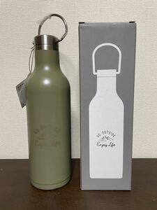 キャプテンスタッグ ハンガーボトル シルバー 水筒 0.48L