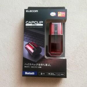 エレコム ELECOMマウス CAPCLIP PRO レッド M-CCP1BBRD 光学式 /無線 ワイヤレス Bluetooth