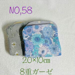 ガーゼハンカチ 花柄 ブルー グレー