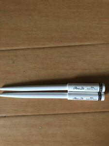 パラドゥ スリムアイブロウペンシル 自然な茶色 2本セット 新品