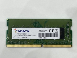 ADATA Technology Note PC for memory 8GB ADATA PC4-19200S (DDR4-2400T) 8GB x 1 sheets AD4S240038G17-S SO-DIMM 1024MX8 8GB