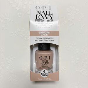 オーピーアイ OPI ネイルエンビー NAIL ENVY サモアサンド 新品未使用