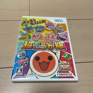 Wii太鼓の達人超豪華版