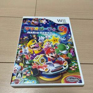 Wiiマリオパーティー9