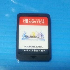 Switch スイッチ ファイナルファンタジーX・X-2 ソフトのみ/switch