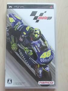 PSP MotoGP