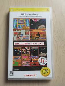 PSP ナムコミュージアム(ベスト版)