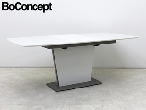 N8272【BoConcept/ボーコンセプト】エクステンションテーブル Milano/伸長式ダイニングテーブル/デンマーク/モダンデザイン/最高級/32万
