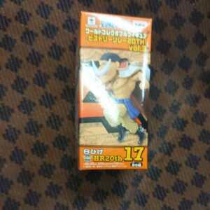 ワンピース ワールドコレクタブルフィギュア ヒストリーリレー 20th vol.3 白ひげ エドワード・ニューゲート ワーコレ