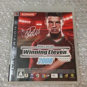 PS3【ワールドサッカー ウイニングイレブン2008】
