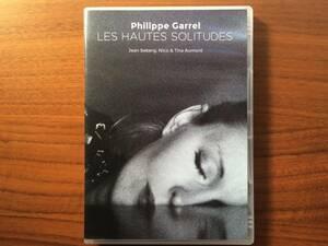 美品 LES HAUTES SOLITUDES 孤高 DVD PAL フランス盤 1974 フィリップ・ガレル監督 ジーン・セバーグ ニコ ... and more 実験映画