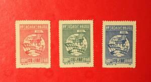 新品未使用★中国切手 紀3 アジア・オセアニア労組会議 3種完★