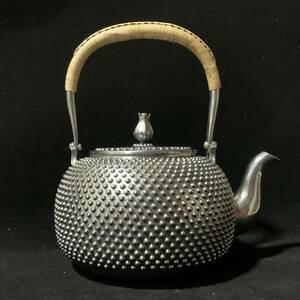 時代物 純銀製 光南造 花蕾摘 釜形霰打出湯沸 工芸品 古美術品 銀瓶 煎茶道具