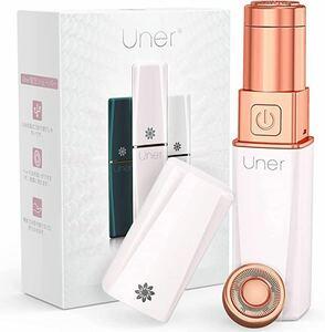 【2021夏最新改良版】Uner レディースシェーバー 女性 女性用シェーバー チクチクしない 回転式 USB充電式 刃水洗い