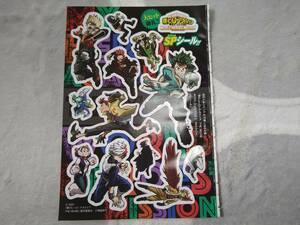 1円スタート 週刊少年ジャンプ 38号 付録 僕のヒーローアカデミア SPシール