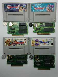 ドラゴンクエスト Ⅰ・Ⅱ Ⅲ Ⅴ Ⅵ セット 電池交換済み 動作確認済み スーパーファミコン ソフト SFC まとめ