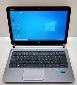 ■驚速 HP ProBook 430 G2 Celeron 3205U 1.50GHz x2/8GB■驚速SSD:120GB 13.3インチノートPC Win10/Office2019 Pro/USB3.0/HDMI■B070225