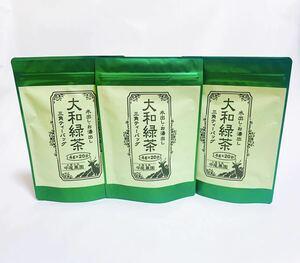 大和茶 緑茶ティーバッグ 3袋 奈良県産 中尾農園 日本茶