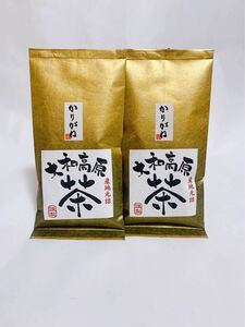 奈良県産 大和茶 かりがね 茎茶 2本 中尾農園 茶葉