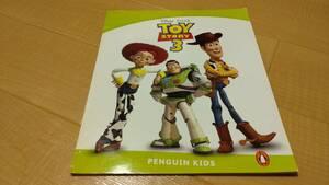 英語絵本『TOY STORY 3』 LEVEL 4 / PENGUIN KIDS ペーパーバック 洋書