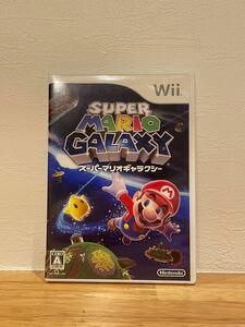 スーパーマリオギャラクシー Wiiソフト Wii Nintendo ニンテンドー