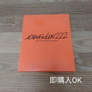 ヱヴァンゲリヲン新劇場版 破 EVANGELION:2.22 YOU CAN(NOT) ADVANCE. Blu-ray