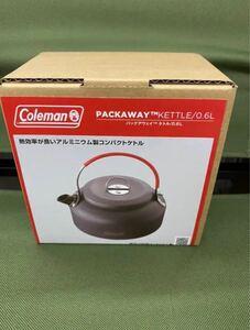 《新品・未使用》Coleman/パックアウェイ ケトル/0.6L