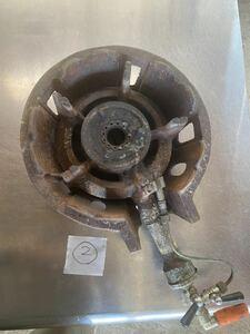 タチバナ製作所 業務用鋳物ガスコンロ(業務用ガスバーナー)ハイカロリータイプ 種火/底枠付 LPガス用 直径23㌢②