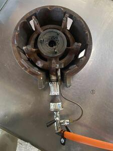 タチバナ製作所 業務用鋳物ガスコンロ(業務用ガスバーナー)ハイカロリータイプ 種火/底枠付 直径23㌢①