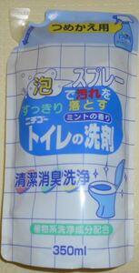 泡スプレートイレの洗剤 ミントの香り 泡タイプ つめかえ用 界面活性剤 溶剤 可溶化剤 清潔消臭洗浄 ニチゴー 日本合成洗剤 詰替350mL 新品