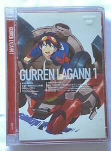 【中古DVD】天元突破グレンラガン 1&特典ディスク2枚組 完全生産限定版